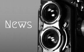 集広舎ニュース