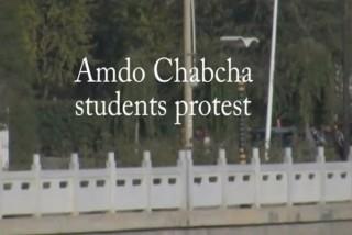 チベット東部アムドのチャブチャで起きたデモ