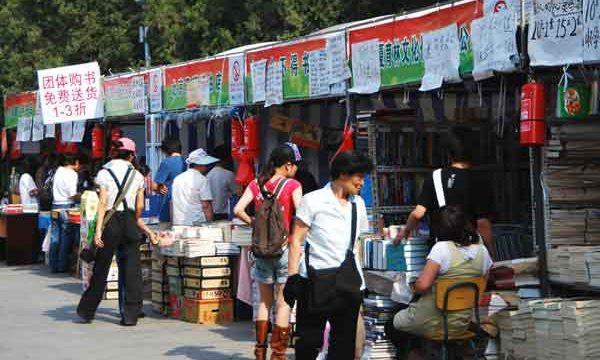 北京の地壇公園恒例の書市