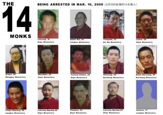 2008年3月10日、抗議で連行された14名のセラ寺の僧侶