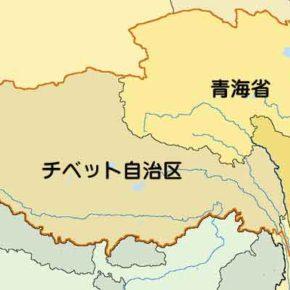 パンダの住む四川省