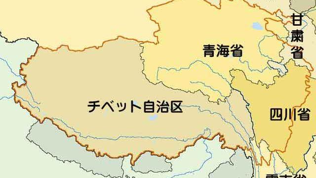 分割されたチベット