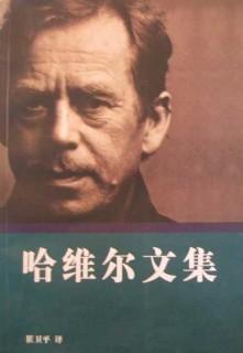 中国語版表紙