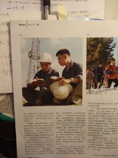 1974年8月『毛沢東選集』を学習している大港油田の労働者(許林:撮影)