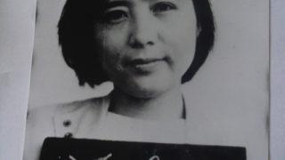 長沙の監獄の囚人としての写真(1990年)