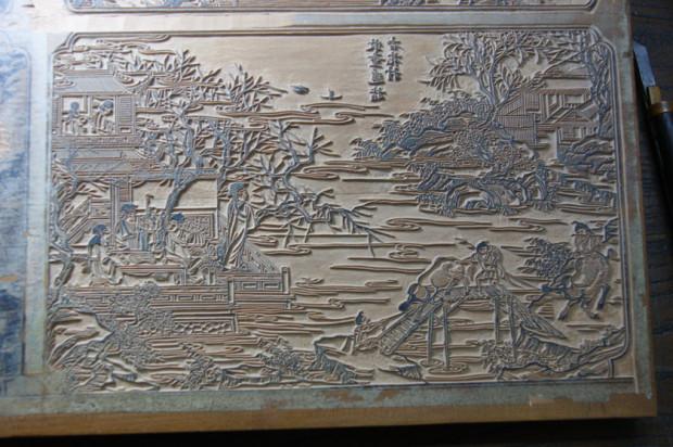 細かな彫刻が施された年画の版木