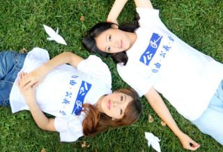 2013年01月、新公民運動のNGOで「自由、公義、愛」を呼びかけるTシャツ。