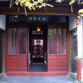 私塾を通じて「漢」文化を復興