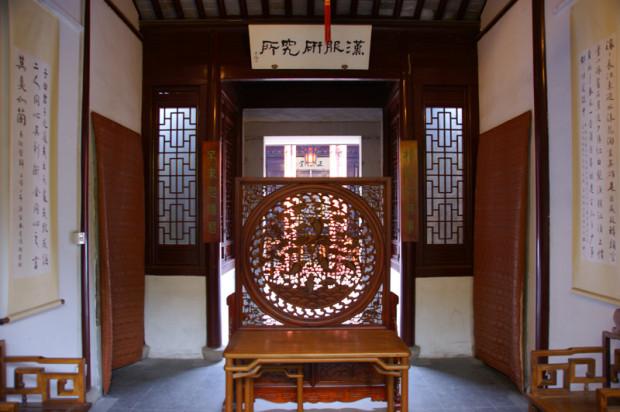 漢服研究所の入り口