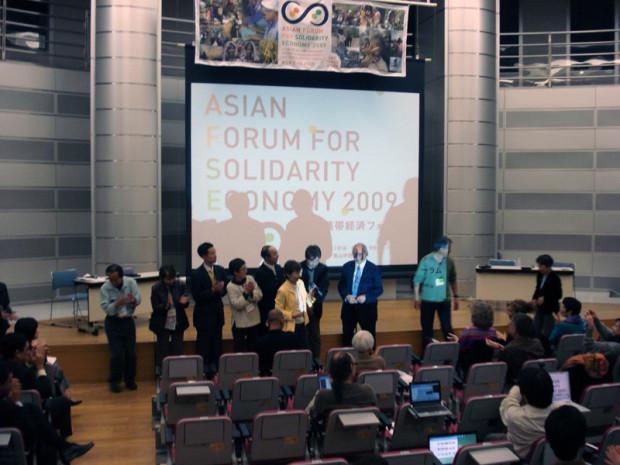 2009年11月に開催された第2回アジア連帯経済フォーラム(東京)