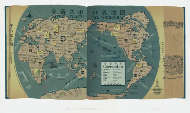 「蔵経95頁」最新実用世界地図 1995年(画像/PACE BEIJING提供)