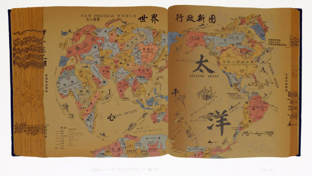 「蔵経3065頁」世界行政新図 1995年(画像/PACE BEIJING提供)