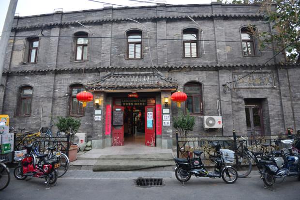 今はホテルと化したかつての妓楼「上林春(又の名を上林仙館)」跡