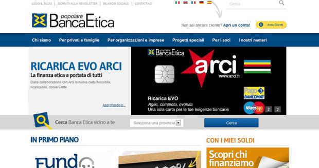 倫理銀行のサイト