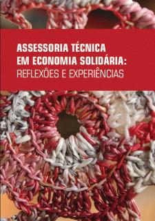 ブックレット「連帯経済における技術アセスメント:考察と実践」