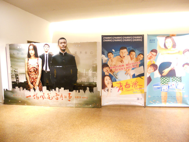 イメージ写真・ある映画館の入り口に並ぶ各種のポスター