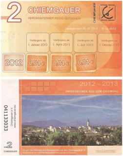 2キームガウアー紙幣(2012~2013年版)の表面(上)と裏面(下)