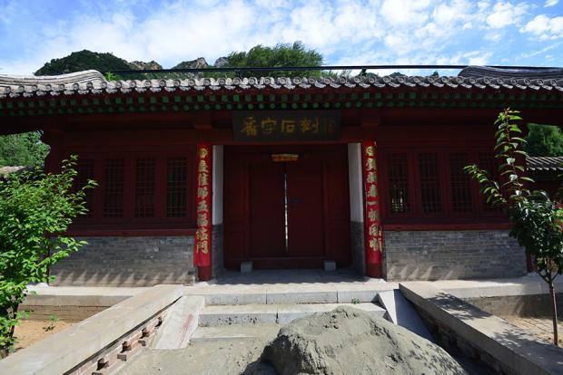 石刻が見られる敷地に入る門
