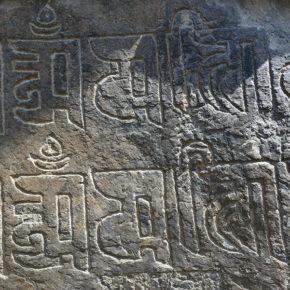 巨岩に刻まれた謎の文字 密雲県の番字牌