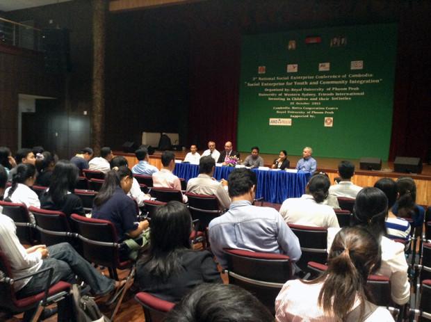 「第3回カンボジア・ソーシャル・エンタープライズ会議」議場風景