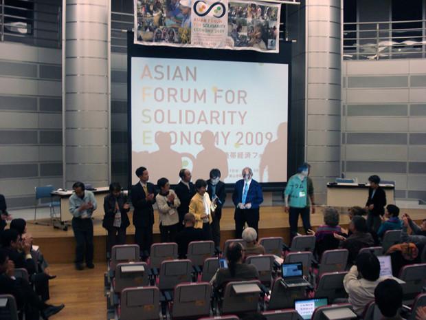 東京で開催された第2回アジア連帯経済フォーラム(2009年11月)