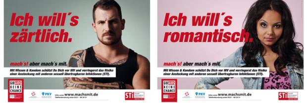 コンドームを使ったセーフセックスを呼びかけるドイツの広告