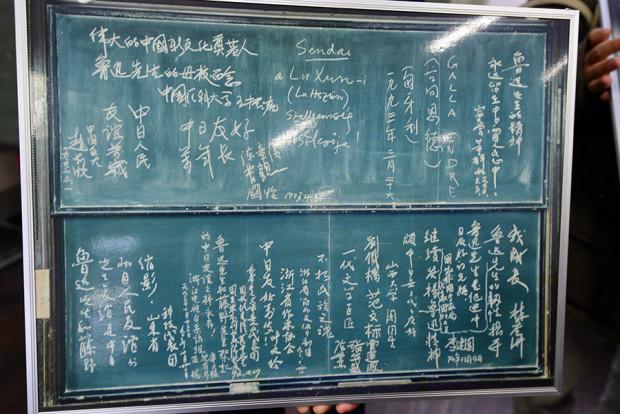 かつて黒板に残された寄せ書きを映した写真