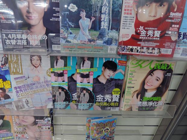 台北市内コンビニで2014年3月撮影