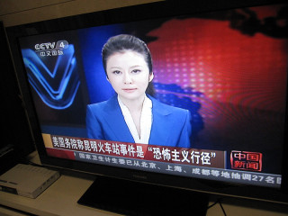 テレビのテロ対策の放送