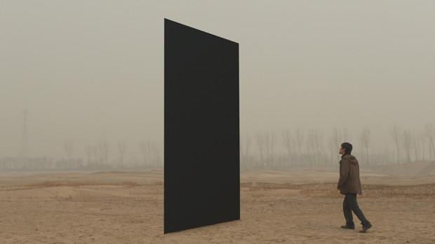 映画『黒四角』より(奥原浩志氏提供)
