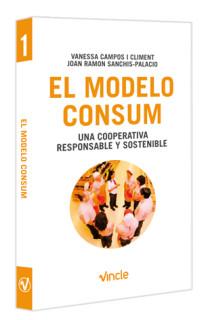 「コンスムモデル」の本のカバー