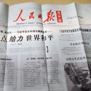 番外編=議論呼ぶ中国当局媒体の外来語統制志向