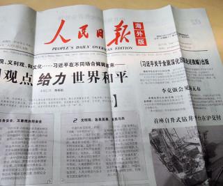 活字版の人民日報海外版では外来語使用は若干減少しているように見えるが…