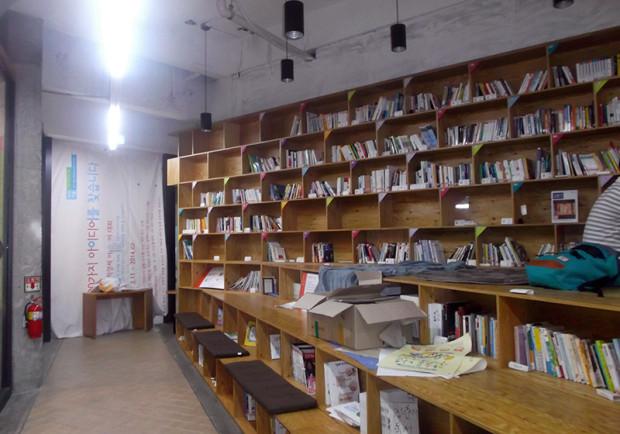 社会的経済支援センターの一角の写真