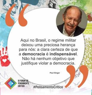 パウル・シンジェル・ブラジル連帯経済局長のことば