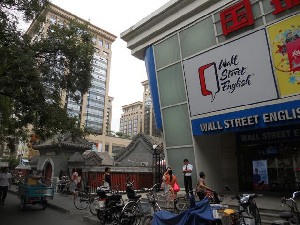 周辺は崇文門外の繁華なショッピングエリア