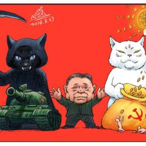 変態辣椒『現代中国の風刺漫画』5点の紹介