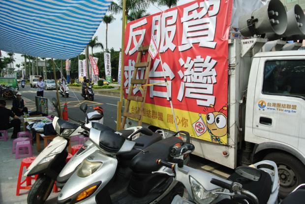 今年3月、台北のひまわり運動現場にて。