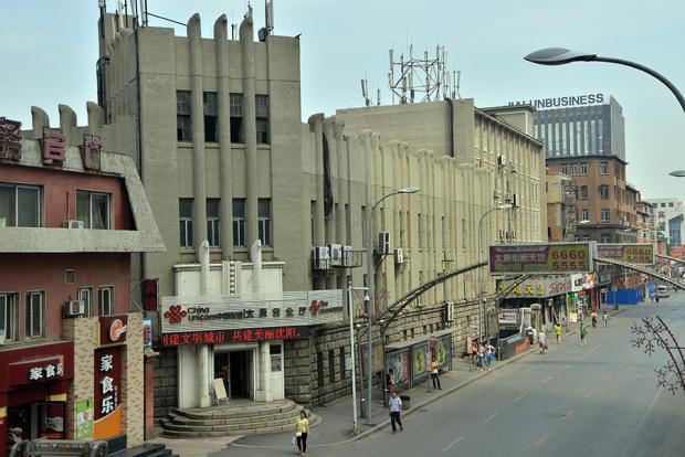 奉天自動電話交換局跡。1928年竣工。設計は関東庁内務局土木課。現在はチャイナ・ユニコムのビルに(張全撮影)