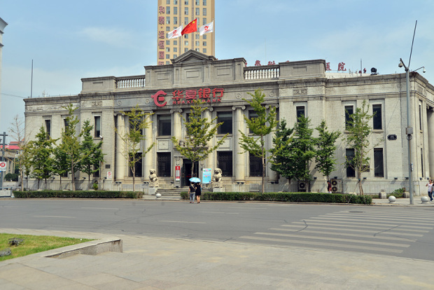 旧朝鮮銀行(現・華夏銀行)(張全撮影)