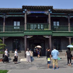 東北の旧市街地をめぐる旅 ②瀋陽