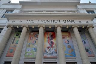 辺業銀行跡を利用した瀋陽金融博物館。ドイツ人の設計で、1930年竣工(張全撮影)