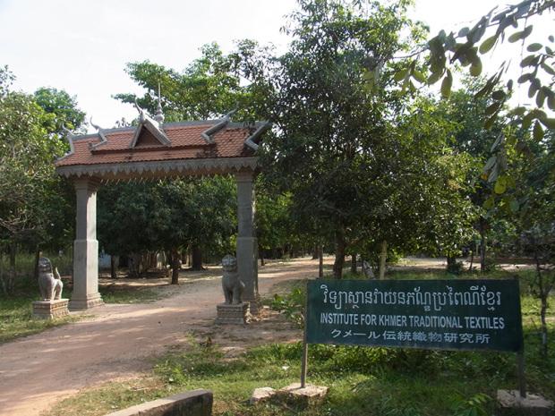 伝統の森 入口