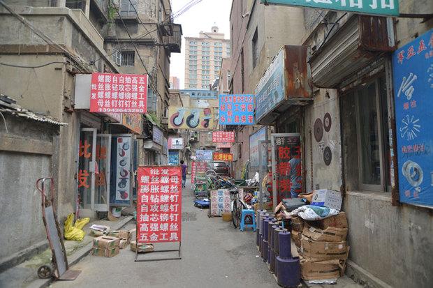 旧連鎖街。現在は金物屋が集中(張全撮影)