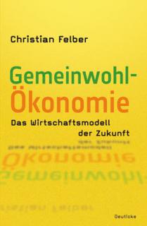 書籍「公共財経済」(ドイツ語版: 英語版も間もなく刊行予定)