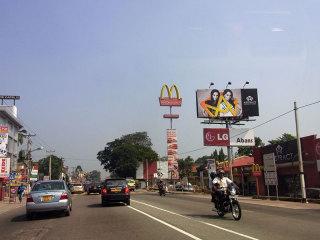 コロンボの主要道路