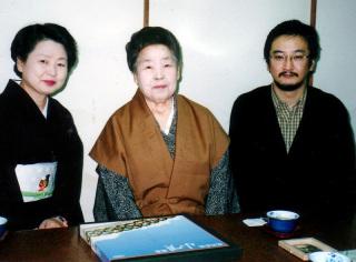 里園志津栄先生と志津代先生