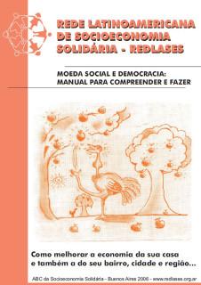 ◀プリマベーラ女史らが編纂したマニュアルの表紙(ポルトガル語版)