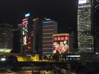 地震のほぼ無い香港 摩天楼は聳える