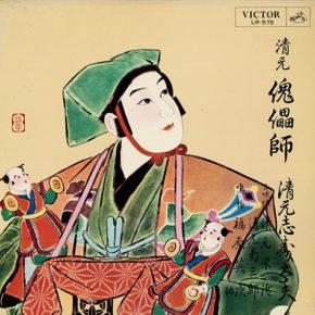 アジア諸国の伝統文化、伝統民族音楽が危機に瀕している? その4